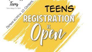 Teens registration
